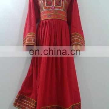 Special Afghan Tribal Kuchi Dress hand made Special Embroidery