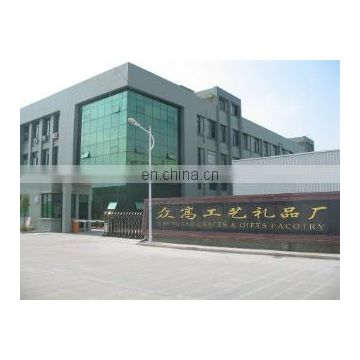 Cangnan Zhonggao Crafts & Gifts Co., Ltd.
