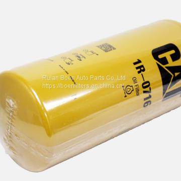 Caterpillar Oil Filter 1R0716 1R-0716 of JOHN DEERE FILTERS from