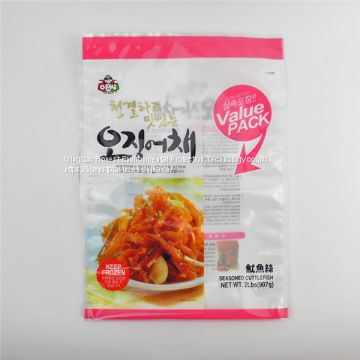 customized food plastic bag AL packaging bag