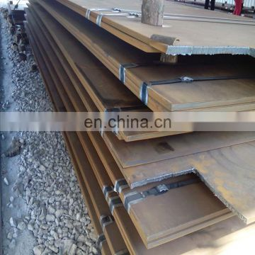 Heavy Steel Plate 50mm 60mm low carbon steel s235jr Hot Rolled Mild Steel Plate jis g3101 ss41 hot rolled mild carbon steelplate