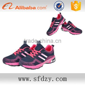 hot sale online 6bcf8 13fae New products 2016 men s sports shoe trainers basketball shoes alibaba  online shopping of shoes and footwear from China Suppliers - 144631770