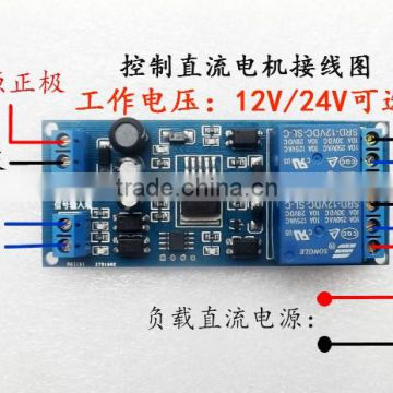 12V double circuit relay module delay timer switch motor