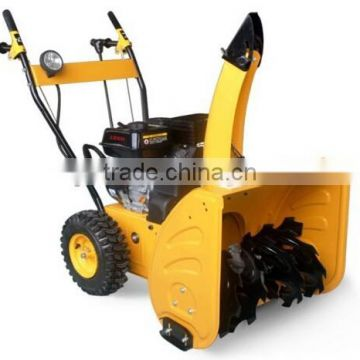 snow cleaning machine(SC-01)