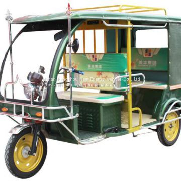 electric tricycle for passenger or taxi
