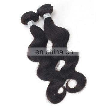 High Quality Virgin Wholesale Brazilian Hair Weave Bundles