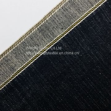 11oz Japanese Raw Denim Fabric W8963