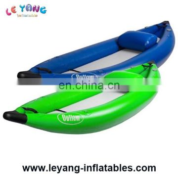 2 rider inflatable kayak canoe boat for water sport