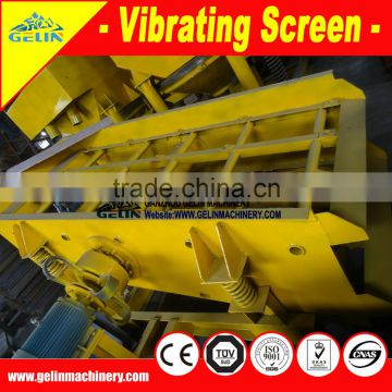 supply cost effective soil vibrating screen