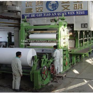 A4 paper paper making machine