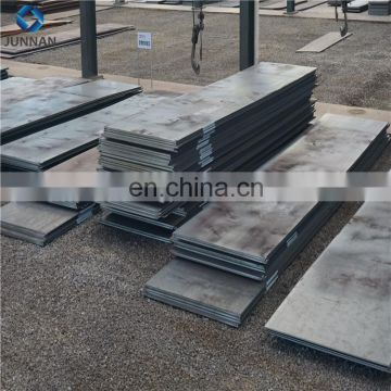 Carbon steel plate price S235JR 25mm thick mild steel plate