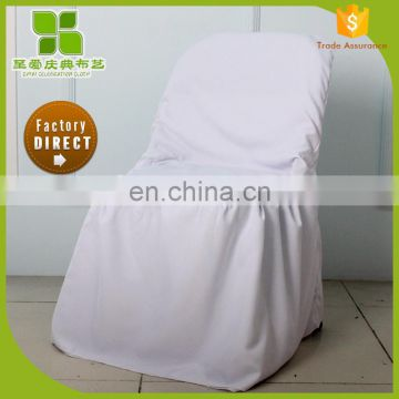 White Wedding Chair Cover Fancy Folding