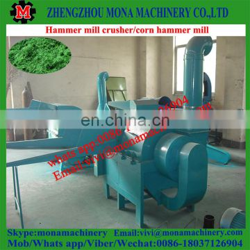 Small output capacity hammer mill for biomass briquette machine/biomass pellet machine