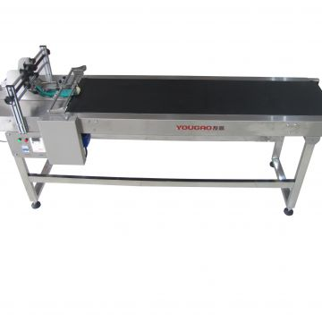 YG9011A-F3 high-speed automatic paging machine