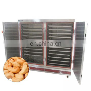 cashew nuts steam cooker machine