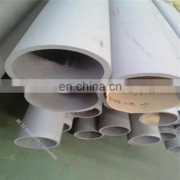300mm stainless steel pipe 316L