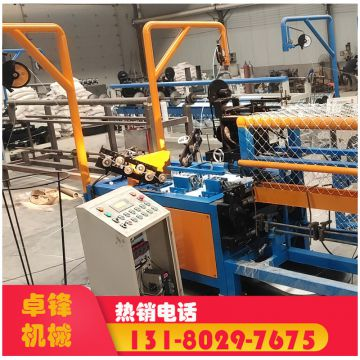 the full-automatic chain link fence machine monofilament automatic rhomboid mesh machine
