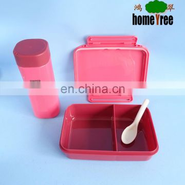 PP BPA Free 950ml Kids 2 Compartment Bento Lunch Box With Water Bottle Set
