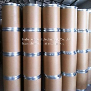 Professional factory supply high purity 99% above 2 Bromo/2-Bromo-4-methylpropiophenone CAS NO.1451-82-7 with competitive price