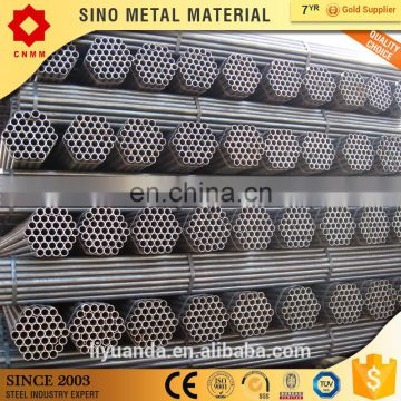 China tianjin manufacture steel black pipe tube 50mm mild carbon steel welded round pipe price welded pipe