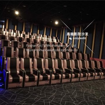 home vip cinema sofa,power recliner cinema sofa,leather movie theater sofa