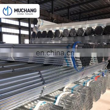 High quality black surface Steel Pipe erw black round steel pipe