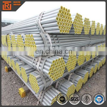 Ms pre galvanized round hollow section, powder coated galvanized steel pipe price