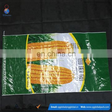 Moisture-proof and eco-friendly 50kg Bag for corn rice
