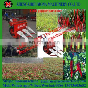 Hand hold mini farm equipment pepper harvester/pepper reaper with low price