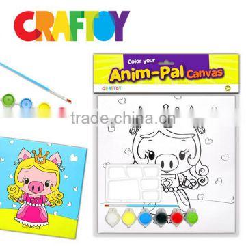Diy kit toy do it yourself canvas board anim pal princess pig of art diy kit toy do it yourself canvas board anim pal princess pig solutioingenieria Choice Image