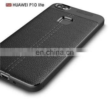 2017 New Arrival Skin Pattern PU Leather Coated TPU Back Case for Huawei P10 Lite Leather Case