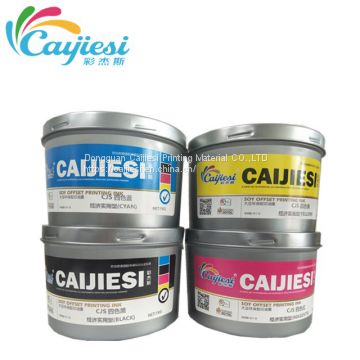 Quick dry Soy Offset printing ink blue ink