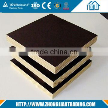 Outdoor waterproof natural 2mm 3mm bamboo plywood sheet price