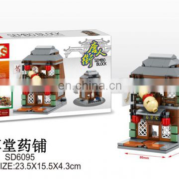 4 min 1 newest sembo block Chinatown street building block toy
