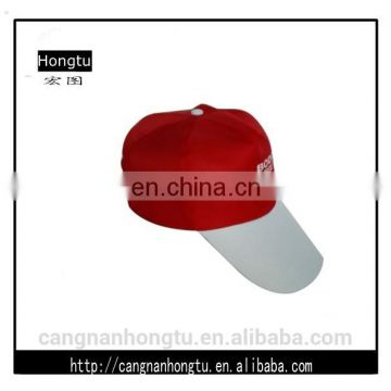 100% Cotton Customized Sports red baseball caps