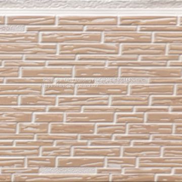 Professional R & D, production of metal carving insulation board, Embossed Wall Panels