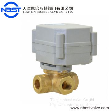3 way DN25 1 inch horizontal brass motorized ball valve