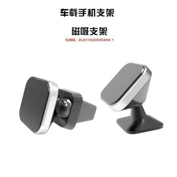 Rotation Magnetic Magnetic Phone Car Mount
