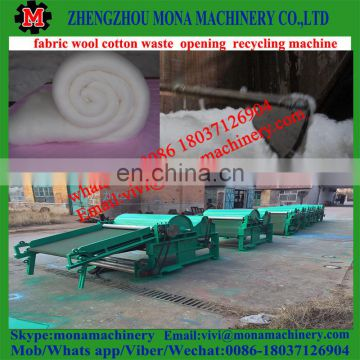Multifunctional Cotton Fabric Wool Opening Machine | Waste Cotton Opener Machine