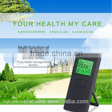 TVOC Formaldehyde Detector, digital data display Home Air Purifier with high quality dust sensor automatic instruments