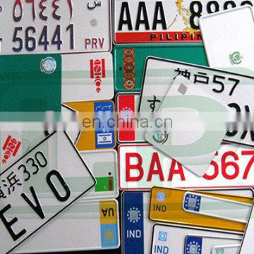 Afghanistan KBL License Number Plate