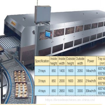 Full set bakery equipment continuous gas fired tunnel cookie oven
