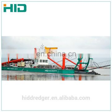 HID brand 12 inch mini hopper sand cutter suction dredger for sale
