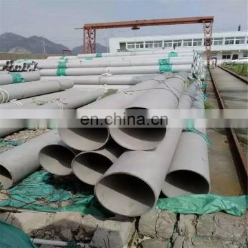 6mm ASTM A688 austenitic sus304 316l stainless steel seamless pipe for feedwater heater