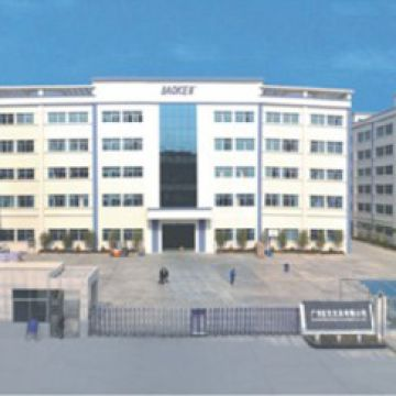 Guangdong Baoke Stationery Co., Ltd.
