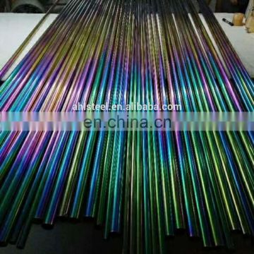 Color stainless steel pipe with a mirror surface aisi