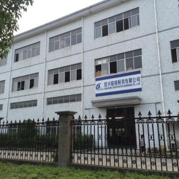 Shaoxing Chaoyue Kitchenware Co.,Ltd