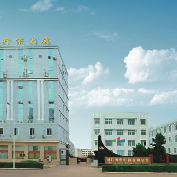 WENLING WEIKAI MACHINERY CO.,LTD