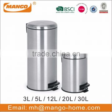 Novelty Large Stainless Steel Pedal Trash Can