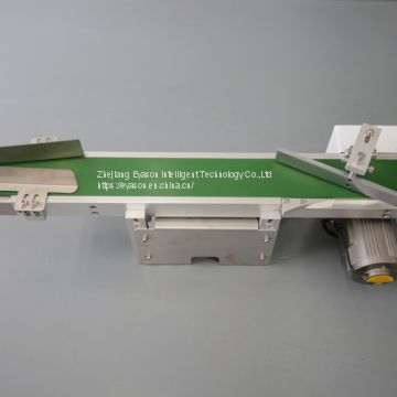 LM Series Sorting Equipment